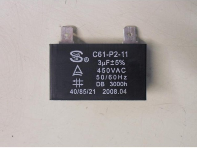 Condensatore lavastoviglie Zerowatt ZDW70 cod C61-P2-11